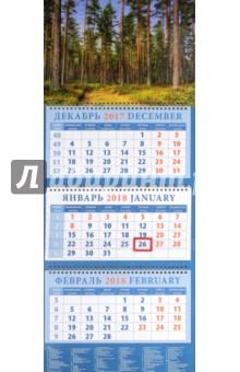 Zakazat.ru: Календарь квартальный на 2018 год В сосновом бору (14859).