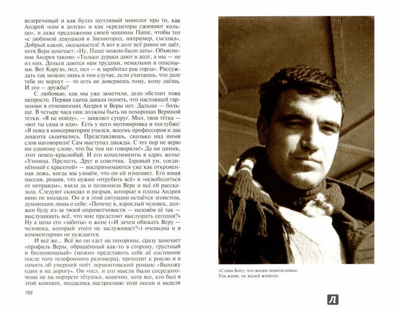 Иллюстрация 1 из 6 для Шпаликов - Анатолий Кулагин | Лабиринт - книги. Источник: Лабиринт