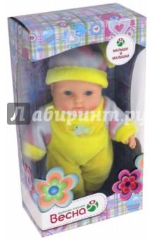 Кукла Карапуз 10 (мальчик) (В2196) кукла весна карапуз в халате в ванночке мальчик 20 см