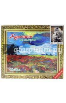 Раскраска по номерам ВОЛКИ 40*50см (S 760) цена и фото