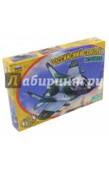 Сборная игрушка Российский самолет истребитель (5210) развиваем математические способности и логическое мышление 3 5 лет