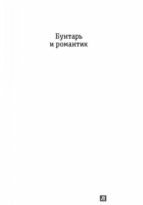 Иллюстрация 1 из 17 для Почтамт - Чарльз Буковски | Лабиринт - книги. Источник: Лабиринт