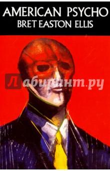 American Psycho alan wake's american nightmare цифровая версия