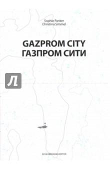 Газпром-сити акции газпром в воронеже