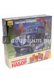 Купить Сборная модель Советский автомобиль ГАЗ М1 , 1/35 (3634П), Звезда, Бронетехника и военные автомобили (1:35)