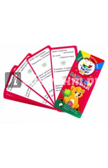 Купить Загадки в картинках, АСТ, Стихи и загадки для малышей