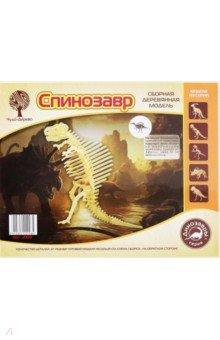 Купить Сборная деревянная модель Спинозавр (J009), ВГА, Сборные 3D модели из дерева неокрашенные макси