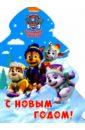 Фото - С Новым годом! тамара савич вселенная для детей стихи для детей