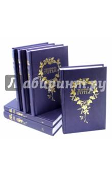 Собрание сочинений. В 6-ти томах авто с пробегом в твери уаз
