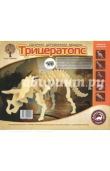 """Сборная модель """"Трицератопс"""" (J001)"""