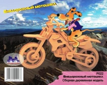 Иллюстрация 1 из 6 для Внедорожный мотоцикл (P022) | Лабиринт - игрушки. Источник: Лабиринт