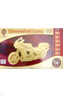 """Сборная деревянная модель """"Гоночный мотоцикл"""" (Р023)"""