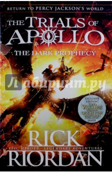 The Trials of Apollo. The Dark Prophecy god s mountain – the temple mount in time place and memory