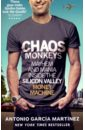 Garcia Martinez Antonio Chaos Monkeys. Inside the Silicon Valley Money Machine все цены