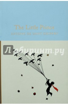 The Little Prince (Подарочное издание) little library 6 books