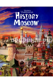 History of Moskow little history of british gardening