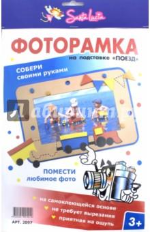 Фоторамка на подставке Поезд билет на поезд с екатеринбурга до ижевска