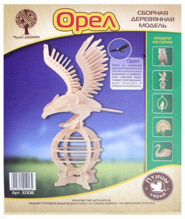 Иллюстрация 1 из 11 для Орел (E008) | Лабиринт - игрушки. Источник: Лабиринт