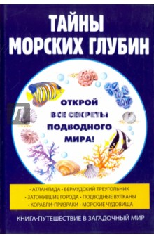 Тайны морских глубин где можно продать почку и за сколько в россии в 13 лет можно