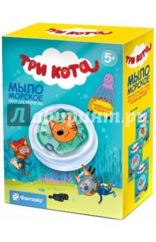 Набор для творчества. Мыло морское Три кота. Компот (405103) набор для изготовления мыла инновации для детей мыльная мастерская тропический микс 744