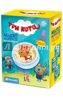 Набор для творчества. Мыло морское Три кота. Карамелька (405105) набор для изготовления мыла инновации для детей мыльная мастерская тропический микс 744