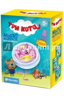 Набор для творчества. Мыло морское Три кота. Лапочка (405106) набор для изготовления мыла инновации для детей мыльная мастерская тропический микс 744