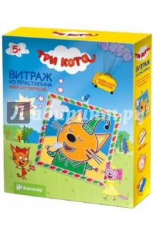 Набор для творчества. Витражный пластилин Три кота. Компот (405112) набор для творчества фантазер витраж из пластилина три кота