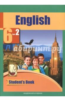 Английский язык. 6 класс. Учебник. В 2-х частях. Часть 2. ФГОС английский язык 6 класс в 2 х частях часть 1 учебник вертикаль фгос