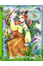 Блокнот `My Fairyland`, А5 (зеленый)