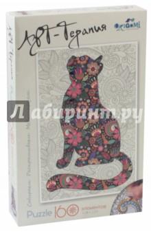Пазл 160 элементов Кошка (03051) пазл оригами арт терапия кошка 360 элементов