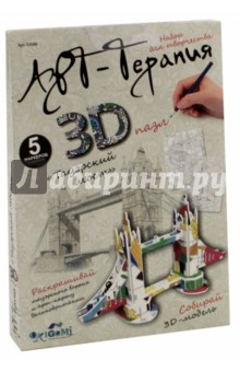 3D-пазл для раскрашивания Тауэрский мост (03086) пазл для раскрашивания арт терапия царь зверей origami 360 деталей