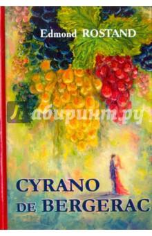 сирано де бержерак иной свет или государства и империи луны Cyrano de Bergerac