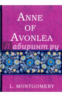 Anne of Avonlea  color the classics anne of green gables a coloring book visit to avonlea