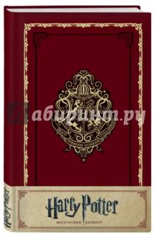 Блокнот Гарри Поттер. Хогвартс, А5 блокноты эксмо блокнот мой изысканный ангел