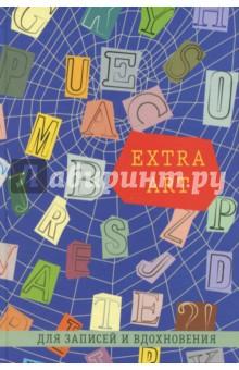 Книга для записей, 96 листов, А5 Паутина идей (КЗ5962546) книга для записей модница 60580