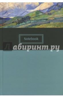 Записная книжка Долина (45620) феникс записная книжка радужные бабочки