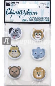 Zakazat.ru: Табзы, набор Зоопарк (25 мм, на скотче).