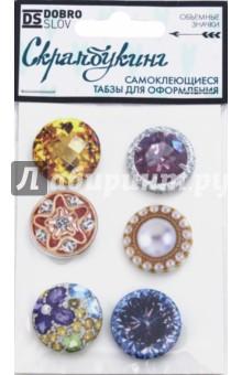 Zakazat.ru: Табзы, набор Камни (25 мм, на скотче).
