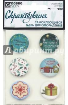 Zakazat.ru: Табзы, набор Счастливого Рождества (25 мм, на скотче).