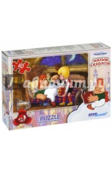 """Step Puzzle-80 """"Золотая серия-5. Мультфильмы"""" (в ассортименте) (77019)"""