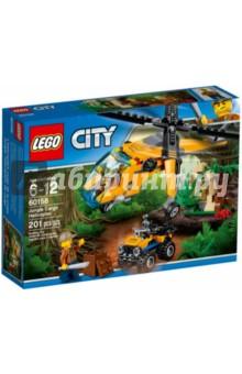 Конструктор Грузовой вертолёт исследователей (60158) lego lego city 60123 грузовой вертолёт исследователей вулканов