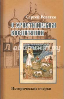 Член союза писателей россии сергей крестьянкин