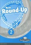 New Round-Up. 2. Грамматика английского языка. Teacher's Book (+CD)