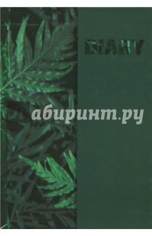 Ежедневник недатированный 80 листов, А5, Диари. ПАПОРОТНИК (45771) ежедневник 80 листов а5 папирус 18217