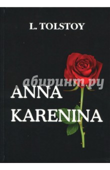 Anna Karenina foolish lessons in life and love