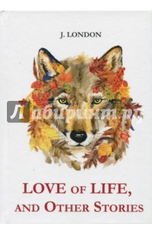 цены на Love of Life, and Other Stories в интернет-магазинах