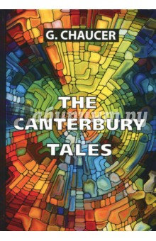 The Canterbury Tales киплинг р plain tales from the hills простые рассказы с гор
