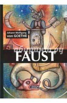 Faust фауст