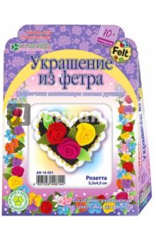Купить Набор для детского творчества. Изготовление украшения Розетта (АФ 10-031), Клевер, Украшения из бисера, бусин, страз и ниток