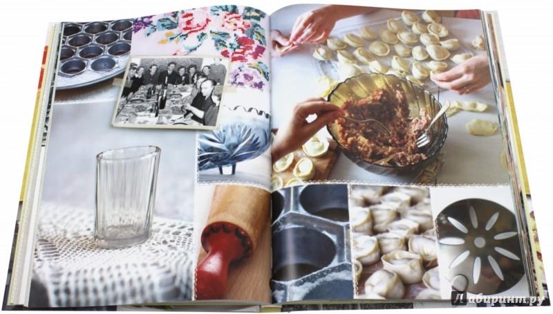 Иллюстрация 1 из 24 для Советская кухня по ГОСТУ и не только... вкус нашего детства - Алена Спирина | Лабиринт - книги. Источник: Лабиринт